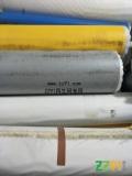 供应PVC拉丝夹网布(皮艇布)
