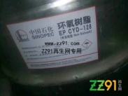 求购库存环氧树脂128(同行勿扰,废料请勿联系)