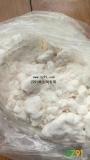 供应副产工业盐