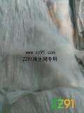 供应天丝再生棉