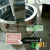 供应铜米粉碎机刀片