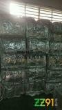 求购冷铝、热铝含铝50%以上铝塑复合料