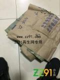 求购纸塑编织袋,印刷包装纸,钢板衬纸