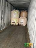 供应HDPE再生颗粒