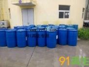 求购废旧塑料桶