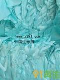 求购彩色硅油纸包括(蓝色,红色,小鸡黄色)