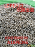 供应PE再生颗粒 大白再生PE再生料 PE096