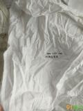 求购擦机布,白棉布
