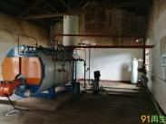供应8成新2吨燃气锅炉