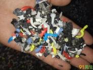 求购高价回收工厂各种废弃 混合塑料  (杂胶头.杂破碎)
