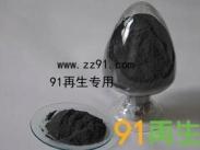 求购回收镍板回收镍粉