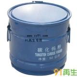 求购回收钨粉 回收钨泥,回收碳化钨粉