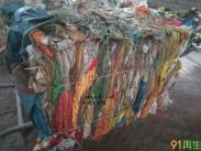供应PP废旧编织袋