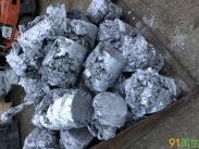 供应铝渣、铝销