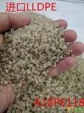 供应进口PE再生颗粒 进口线性高压PE 进口LLDPE颗粒 PE118