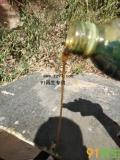 供应废机油