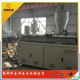 供应塑料琉璃瓦机器,PVC琉璃瓦生产线设备
