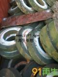 供应废旧砂轮