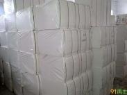 供应精制棉