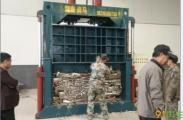 供应立式铝合金打包机
