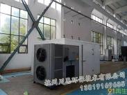 供应供应江苏瑞德斯公司污泥干化机脱水设备1吨