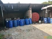 供应DOP废油