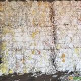 供应各种废纸(白卡,花卡,膜卡,淋膜口杯纸,口杯原纸)
