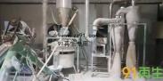 供应PVC磨粉机90kw,破碎机输送机,甩干机