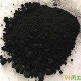 求购废铂金碳