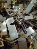 供应铝青铜,锡青铜,黄杂铜