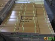 供应单双面覆铜板边料