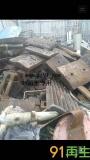 求购废旧高锰钢