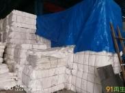 供应白色不锈钢衬纸打包料