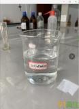 供应液体醋酸钠