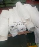 供应白锈钢衬纸和无尘间隔纸牛皮纸牛卡纸