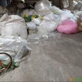 求购PET涤纶废料