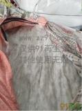 供应枕芯棉