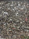 求购铜铝锌混合废料