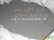 求购铝泥,废拉丝油,抛光铝粉,铝箔
