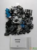 供应废粉碎硅胶手机按键