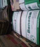 供应国产香蕉箱