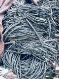 供应电缆橡胶
