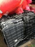 供应废PVC(含PVC管、废锂钴袋、废夹具等)