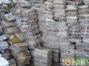 求购白废类废纸(书本纸,书页纸)