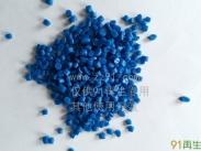 供应日本进口大蓝桶HDPE