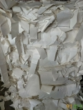 供应厚蜡纸