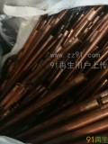 供应紫铜管、紫铜板、紫铜水箱、菱铜、镀锡铜、火烧线、漆包线、模具铜