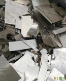 求购今日废镍回收价格,进口废镍,梅花镍,印花镍