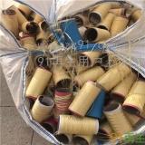 求购芳纶边角料,1414废丝,芳纶线,芳纶纱回收,光缆价格