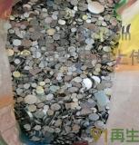 求购废强磁,黑磁,铁硼废料,瓦片,喇叭回收